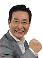成川豊彦 先生